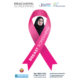 BBS-BREAST-SCREENING-Brochure-A5-EngAr-14.8x21cm
